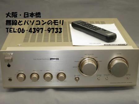 TA-FB720R SONY オーディオ プリメインアンプ  ソニー
