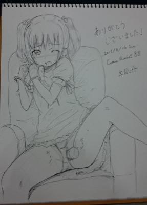 C88_スケブ1