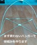 B7ov4lqCAAA9e03.jpg