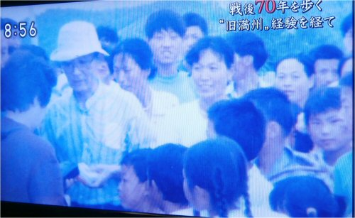 10 500 20150723 樗沢仁 NHK戦後70年を歩く 05