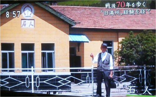 11 500 20150723 樗沢仁 NHK戦後70年を歩く 06