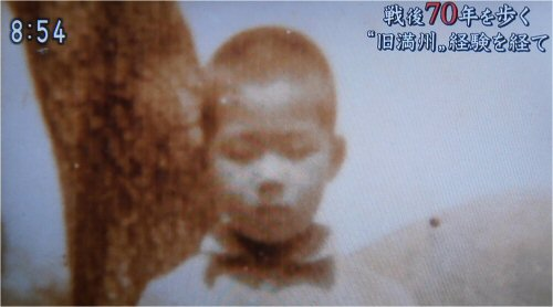 06 500 20150723 樗沢仁 NHK戦後70年を歩く 04 10歳当時