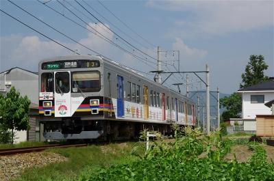 s-IMGP8128.jpg