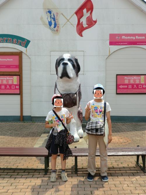 今年も那須~会津の旅・2