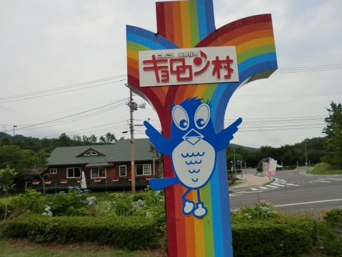 今年も那須~会津の旅・13