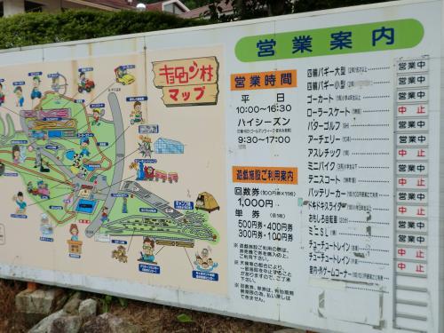 今年も那須~会津の旅・15