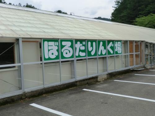 今年も那須~会津の旅・16