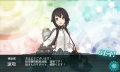 kancolle_20150819-000734981.png