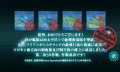 kancolle_20150819-000803971.png