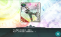 kancolle_20150819-004332722.png