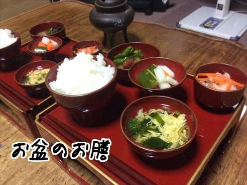 https://blog-imgs-79-origin.fc2.com/m/u/r/murakumo1868/IMG_0902.jpg