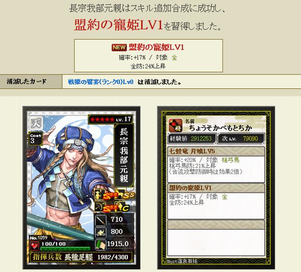 150813_20_合成01