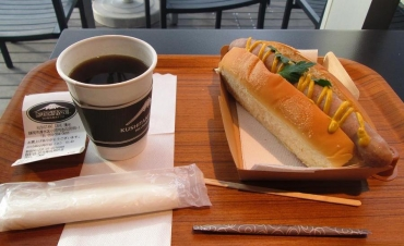 NEOPASA清水 KUSHITANI CAFE 清水 hillmans - KUSHITANI JAPAN NEOPASA SHIMIZU静岡市清水区小河内885-1