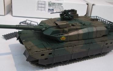 ラウペンモデル陸上自衛隊10式戦車用連結可動式キャタピラ