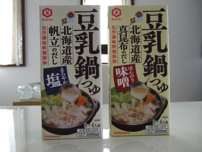 キッコーマン 豆乳鍋つゆ