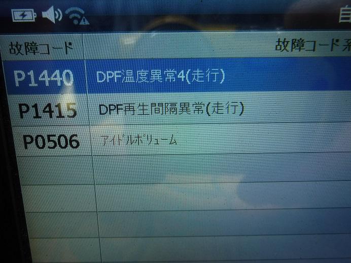 DSCF3732_201508210732504ae.jpg