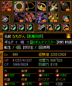 2015081301.png