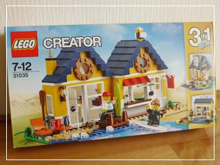LEGOBeachHut01.jpg