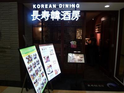 2015.6.27韓国-7