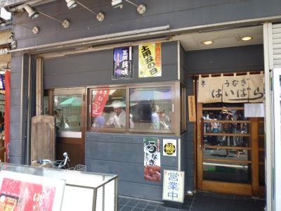 2015.7.7.11うなぎ-8