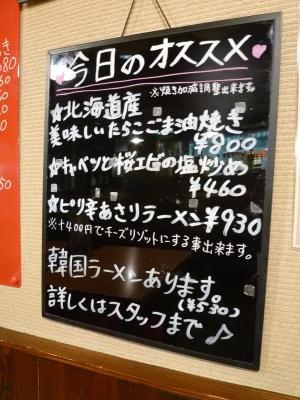 2015.7.29オンドル-4