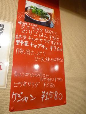 2015.7.29オンドル-9