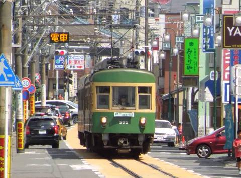 江ノ電305F