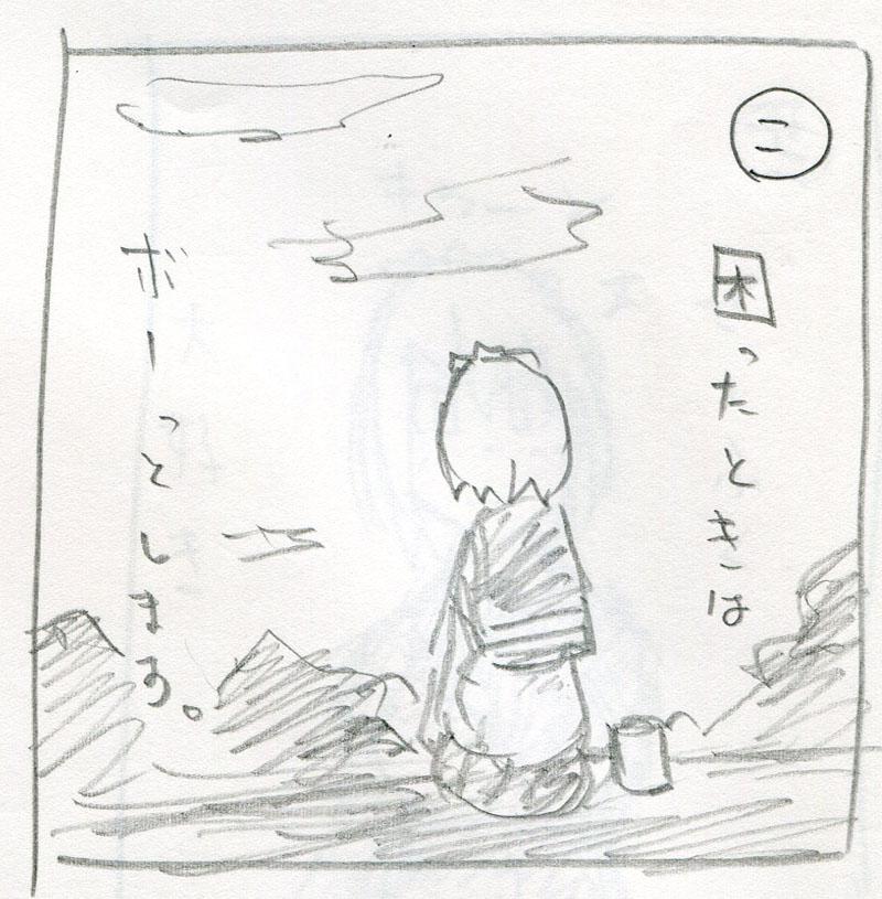 150703yg2.jpg