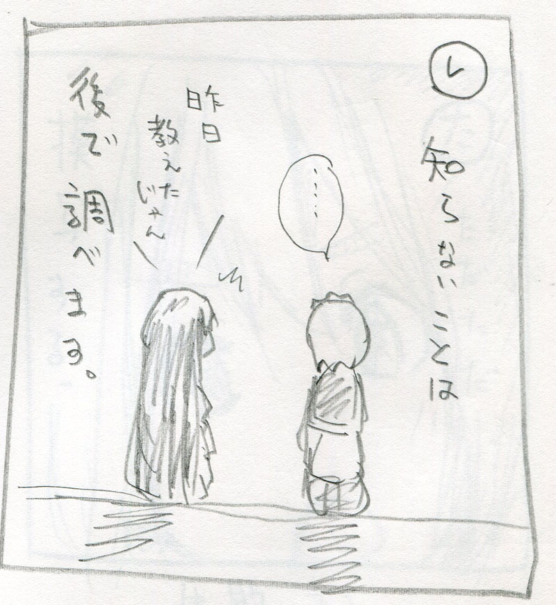 150703yg4.jpg