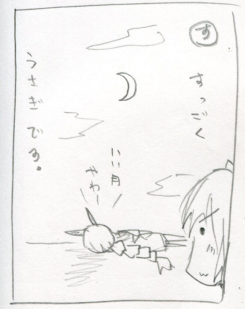 150703yg5.jpg