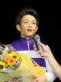 表彰式:松浦政宏騎手 2_1