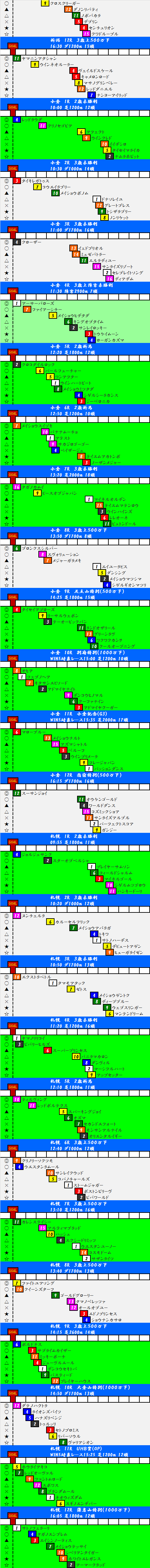 2015080902.png