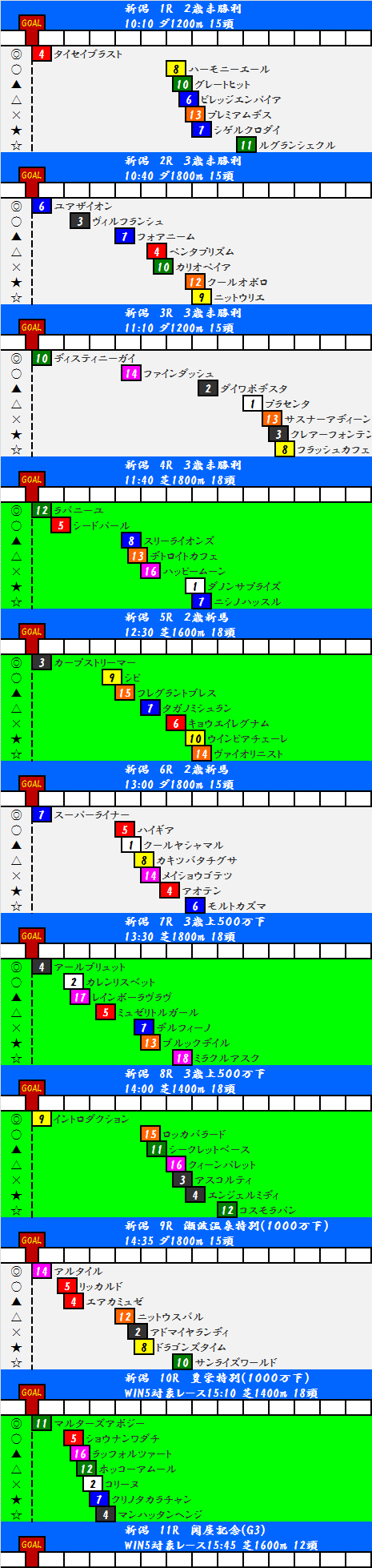 2015081601.png