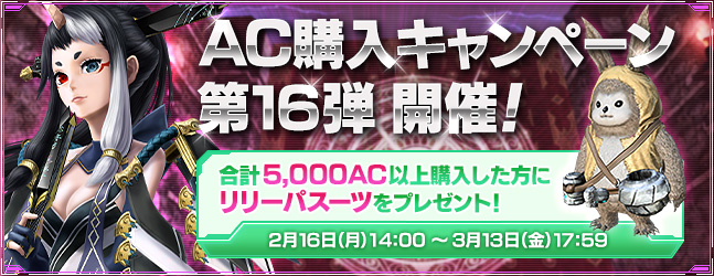 AC16.jpg