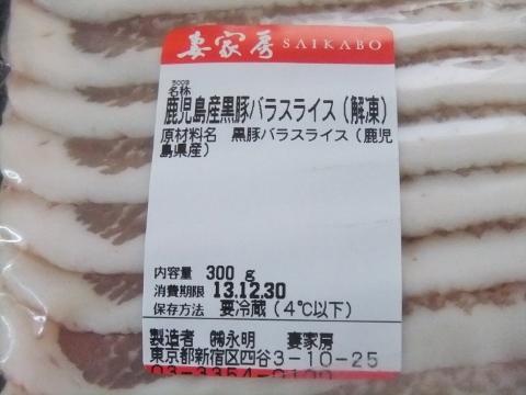 DSCF9465 (480x360)
