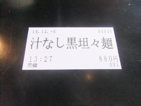 DSCF5065 (480x360)