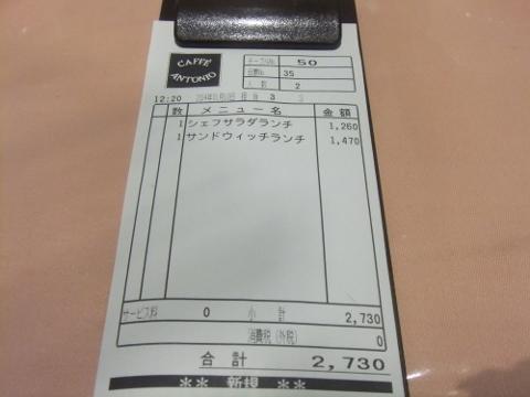DSCF9825 (480x360)