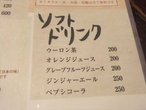 DSCF0268 (480x360)