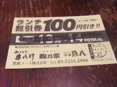 DSCF0244 (480x360)