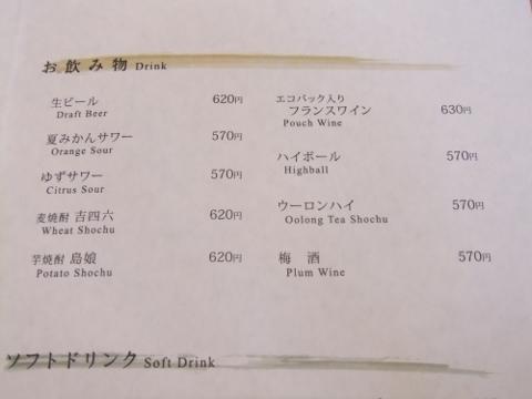 DSCF5271 (480x360)