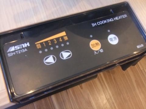 DSCF5265 (480x360)