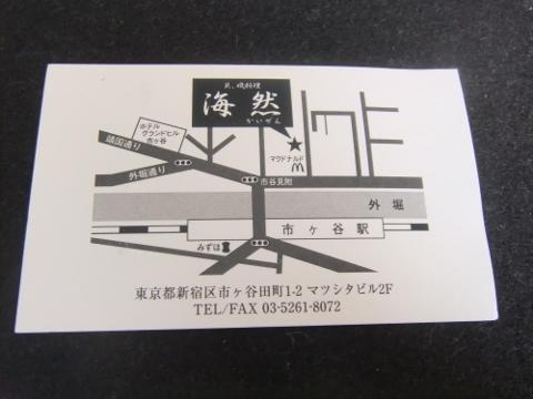 DSCF6811 (480x360)