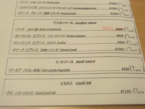 DSCF1001 (480x360)