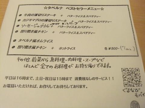 DSCF1002 (480x360)