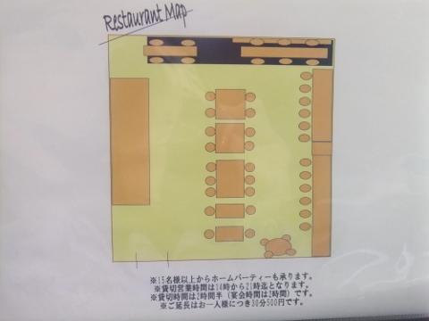 DSCF1293 (480x360)