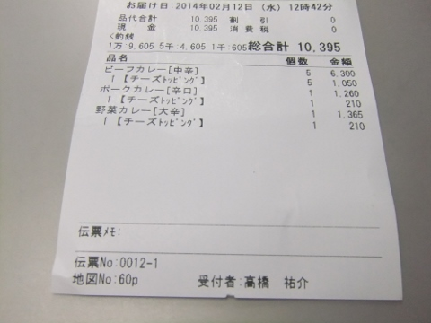 DSCF1735 (480x360)