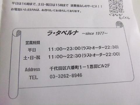 DSCF2257 (480x360)
