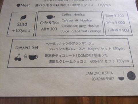 DSCF7980 (480x360)