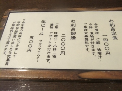 DSCF2609 (480x360)