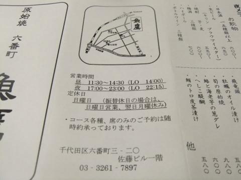 DSCF2598 (480x360)
